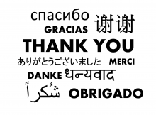 thank-you-490606_1920